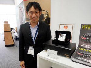 Tetsuaki Aoyagi (Aki-San), eigenaar/ontwikkelaar DS Audio